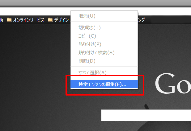 chrome_searchbar2