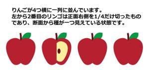 apple_image