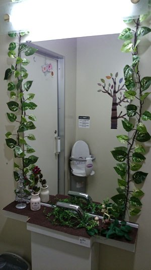 convenience_wc_1