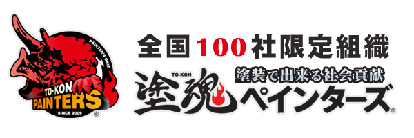 to-kon_painters_logo