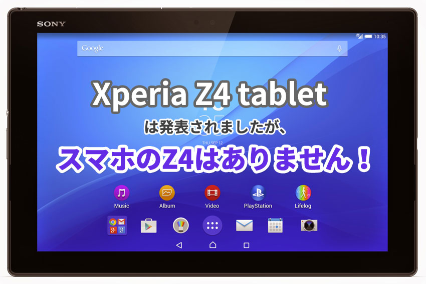 Xperia_Z4_Tablet