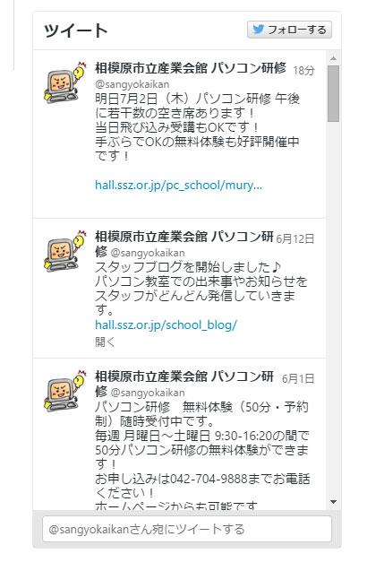 20150702_twi_07