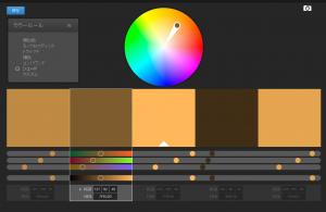 Adobe Color