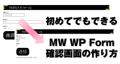 MW WP Form 22