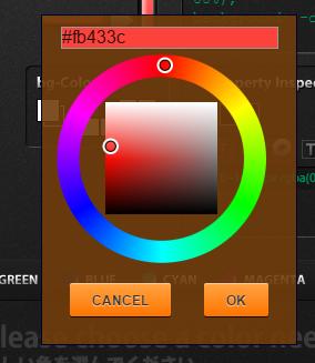 見出しの色のカラー