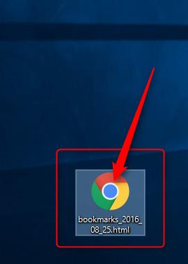 デスクトップにファイルを保存