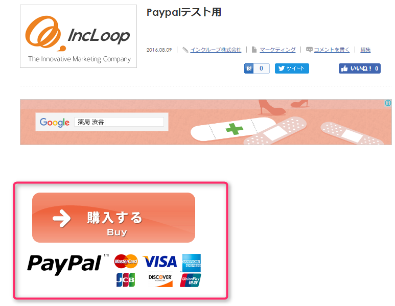 Paypal_19