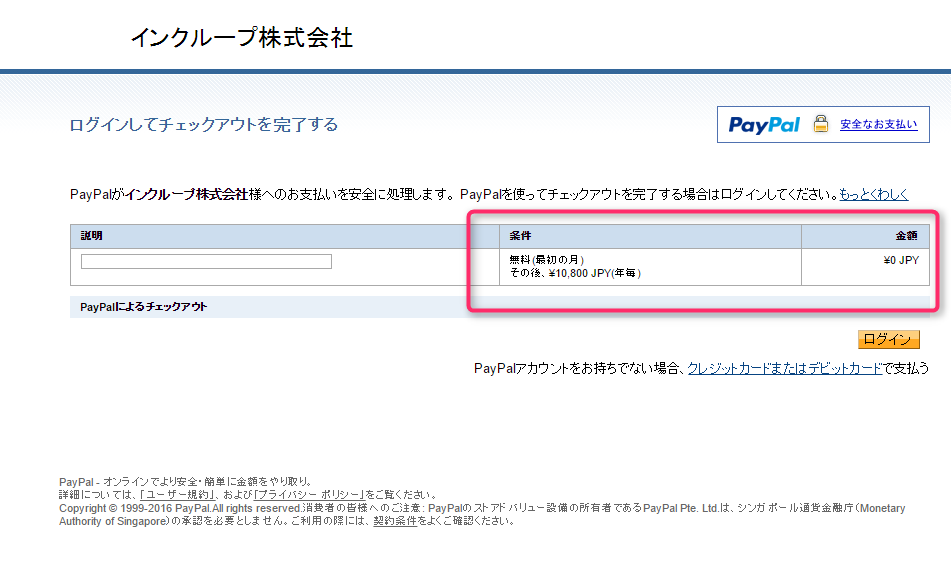 Paypal_20