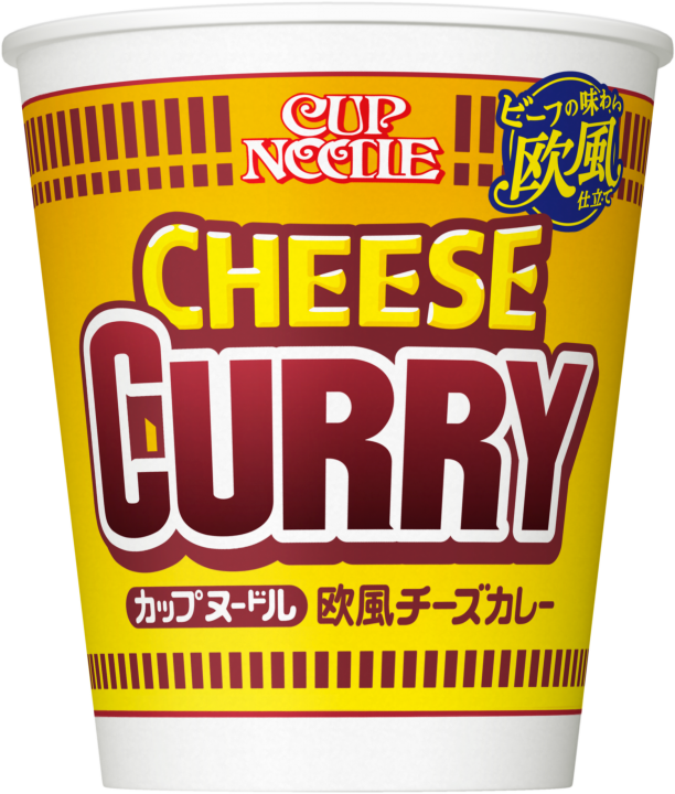 Chease curry_mage