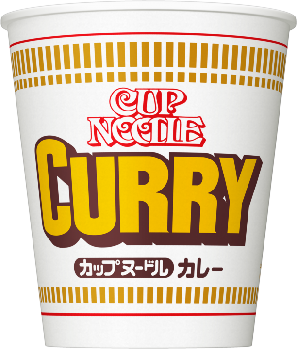 Curry_image