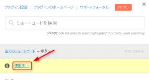 13_ボタン選択_使用例