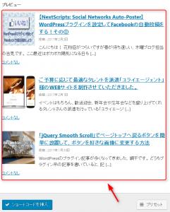 41_投稿_プレビュー