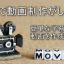 00_AviUtlで動画出力_ロゴ